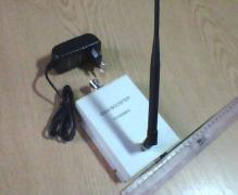 A kit for amplification of GSM communication SL RF 900 MHz M