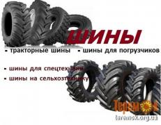 All season tyres Tractor tires, truck tires, agricultural tires. tires are inexpensive