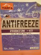 Antifreeze 2.5 liter premium TAIGA -40