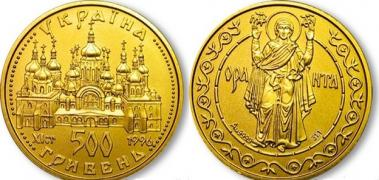 Buy coins of Ukraine to buy rare coins of Ukraine buy sell