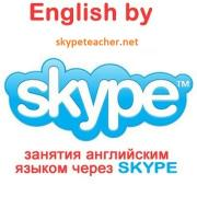 Online English tutor via Skype