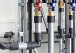 PIPE AND PRESS CONNECTION REHAU