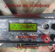 Сомолі Sаmus 725 MP, Sаmus 1000, Riсh P 2000