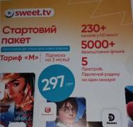 Стартові телевізійні пакети Sweet. tv