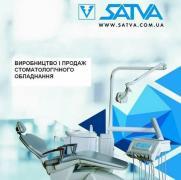 Стоматологические установки Satva