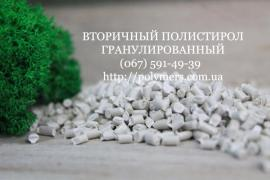 White, black polystyrene. HDPE for blow molding 273,277,276, PPR, PS, PE100, PE80